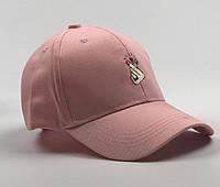 Кепка Бейсболка Мужская Женская City-A Love Hand с рукой Розовая, фото 1