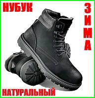 Ботинки ЗИМНИЕ Нубук Кожаные Мужские Timberland Кроссовки МЕХ Чёрные (размеры: 40,41,42,43,44,45) - 73-NH