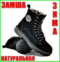 Ботинки ЗИМНИЕ Замшевые Кожаные Мужские Timberland Кроссовки МЕХ Чёрные (размеры: 40,41,42,43,44,45) - 71-H
