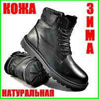 Ботинки ЗИМНИЕ Кожаные Мужские Timberland Кроссовки МЕХ Чёрные (размеры: 40,41,42,43,44,45) - 73-2
