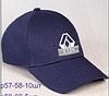 """Мужская бейсболка с авто логотипом """"Renault"""" синего цвета."""