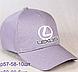 """Мужская бейсболка с авто логотипом """"Lexus"""", фото 2"""