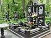 Памятник на двоих № 3209