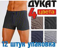"""Мужские трусы боксеры х/б """"ДУКАТ"""" 12 шт. разные размеры,Украина 4 цвета ТМБ-320"""