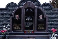 Памятник на двоих № 3212