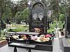 Памятник на двоих № 3214