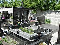 Памятник на двоих № 3217