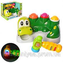 """Детская музыкальная игрушка-стучалка """" Крокодил """" M 5475 (Зеленый)"""