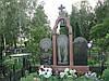 Памятник на двоих № 3219