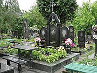 Памятник на двоих № 3220