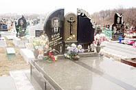 Памятник на двоих № 3222
