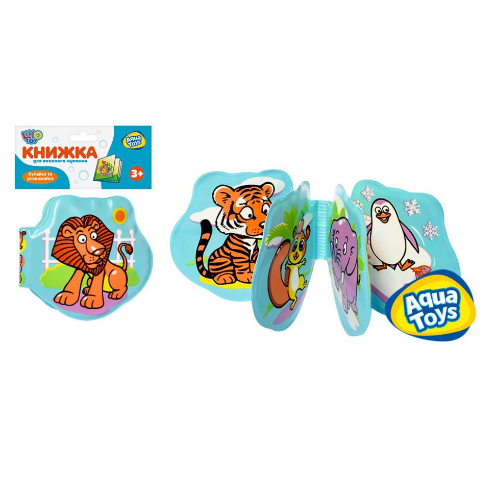 Книжка для ванной M 0258-1/2 животные (Тигр)