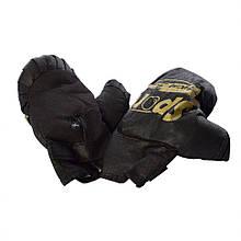 Боксерські рукавички MR 0510 в сітці 22 см (Чорний)