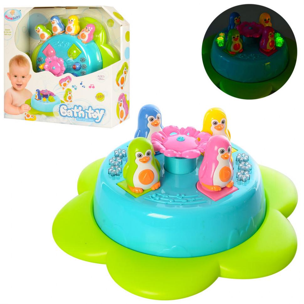 """Музыкальная игрушка для ванной, с подсветкой """"Фонтанчик"""" CS009"""
