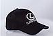 """Мужская бейсболка с авто логотипом """"Lexus"""", фото 3"""