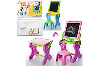 Столик мольберт детский игровой YM883-884
