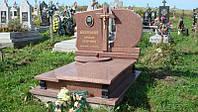 Памятник на двоих № 3230
