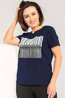 Синяя футболка с принтом Штрихкод