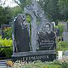 Памятник на двоих № 3239