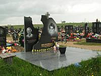 Пам'ятник на двох № 3240