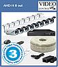 """Комплект видеонаблюдения  """"AHD-H 8 out"""""""