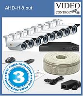 """Комплект видеонаблюдения  """"AHD-H 8 out"""", фото 1"""