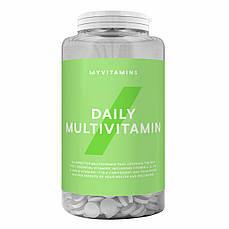 Daily Vitamins - 60tabs