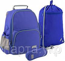 Комплект Рюкзак школьный + пенал + сумка для обуви, Kite Education Smart, синий