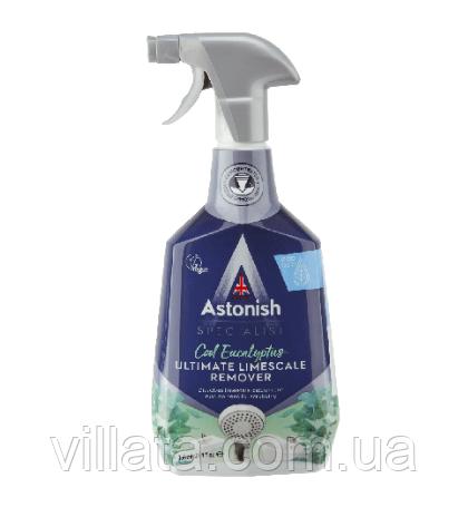 Усиленное средство для удаления известкового налета Astonish Limescale Remover
