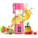 Портативный фитнес блендер USB Smart Juice Cup Fruits 4 ножа rose, фото 2