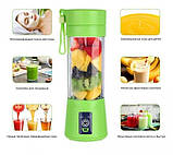 Портативный фитнес блендер USB Smart Juice Cup Fruits 4 ножа blue, фото 5