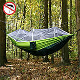 Туристический гамак таканевый с москитной сеткой Travel hammock net, фото 2