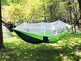 Туристический гамак таканевый с москитной сеткой Travel hammock net, фото 5