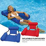 Inflatable floating bed Надувное пляжное кресло-гамак, надувной складной матрас для отдыха со спинкой, фото 2