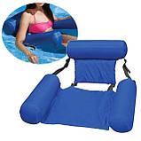 Inflatable floating bed Надувное пляжное кресло-гамак, надувной складной матрас для отдыха со спинкой, фото 5