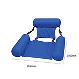 Inflatable floating bed Надувное пляжное кресло-гамак, надувной складной матрас для отдыха со спинкой, фото 7