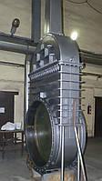 Задвижка Ду1200 Ру1,0МПа