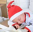 Шапочка Санта Клауса, фото 2