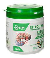 Ентоцид біоінсектицид 100 г,  Enzim