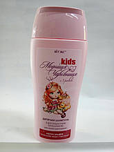 """Дитячий шампунь доглядають бальзамом """"Для легкого розчісування. Модниця-чарівниця"""" Витэкс"""