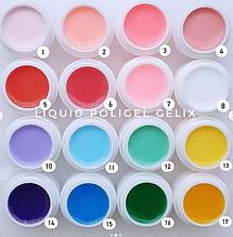 Жидкий полигель  - LIQUID POLYGEL -  камуфляж №11 небесно-голубой - 15мл