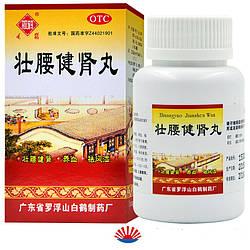 Чжуанъяо Цзяньшен Вань Zhuang Yao Jian Shen Wan для зміцнення попереку і нирок