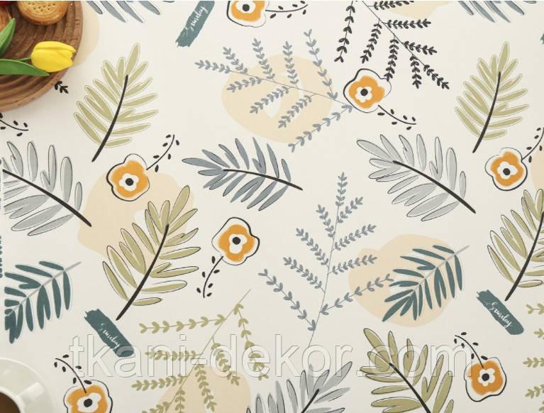 Сатин (хлопковая ткань)  листики разные, цветочки оранжевые