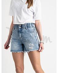 Шорти жіночі джинсові котонові 0730 NEW JEANS Р. 25-30 Н