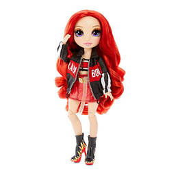 Детская кукла Рейнбоу Хай RAINBOW HIGH - РУБИ (с аксессуарами)