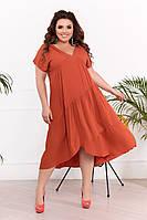 Яркое летнее платье больших размеров, фото 1