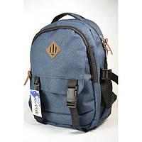 Рюкзак міський Favor 976-08 - синій, фото 1