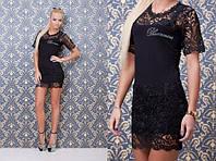 Платье гипюр Blumarine