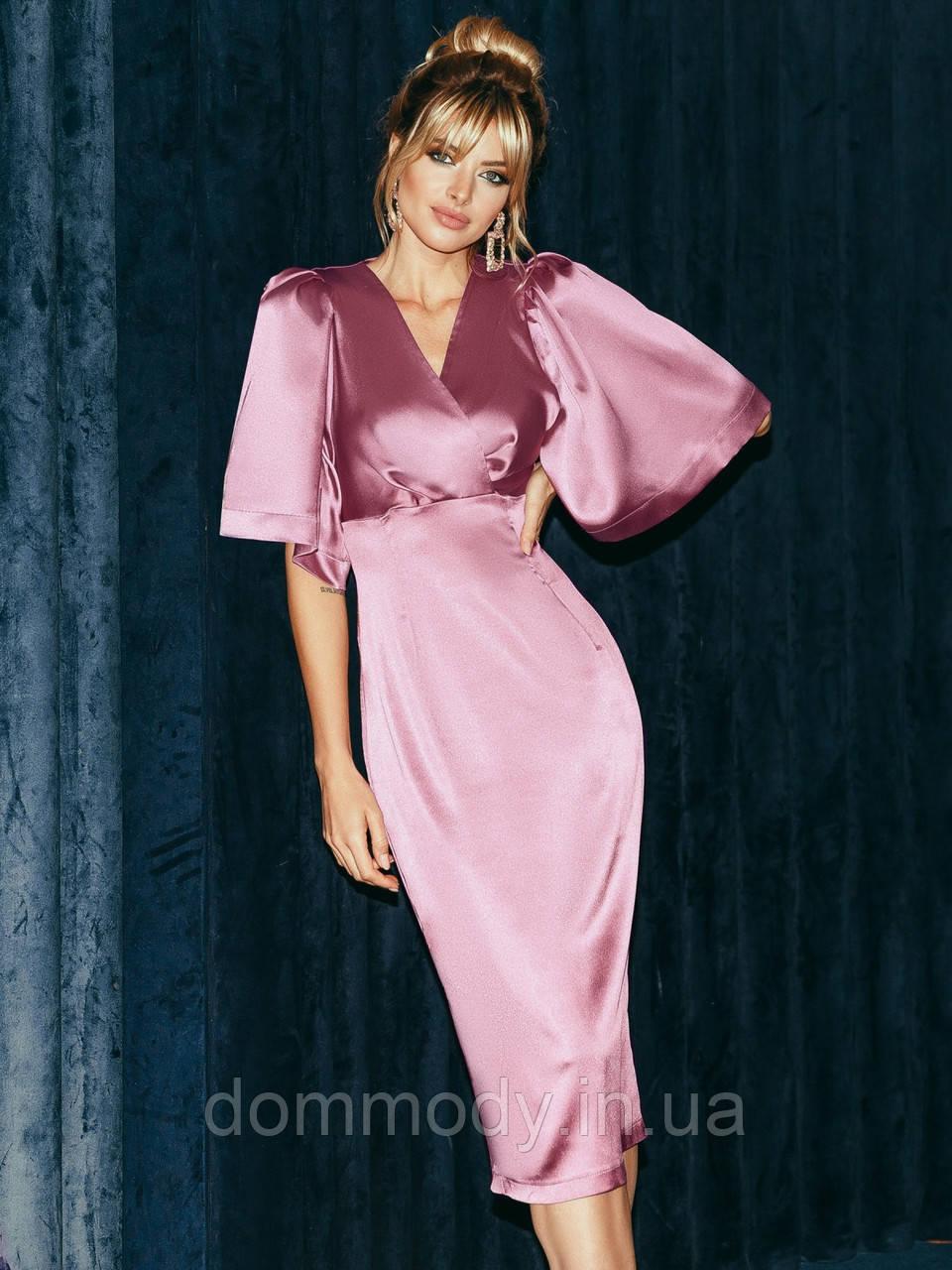 Сукня жіноча атласна рожевого кольору
