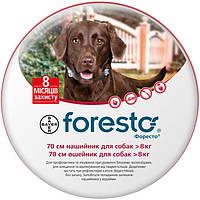 Ошейник Bayer Foresto 70 см для собак от блох и клещей